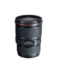 CameraPro Sri Lanka : The Canon EF 16-35mm f/4L IS USM Lens for Canon EOS DSLR Cameras is available at CameraPro Colombo Sri Lanka