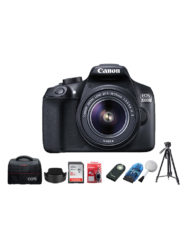 The Canon EOS 1300D 18-55 DSLR Camera 2017 Bundle Offer with 15 months warranty is available at CameraPro Colombo Sri Lanka