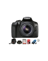 The Canon EOS 1300D 18-55 Super Bundle is available at CameraPro Colombo Sri Lanka